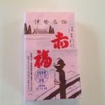 安易で手頃というのは、それだけで価値なのかもしれません。名古屋に行くとなぜか赤福をかっちゃいます。