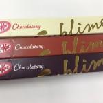 キットカット・ショコラトリー、高級感のあるキットカットに買うときは盛り上がるけど、食べるときには熱が冷めてしまいました。