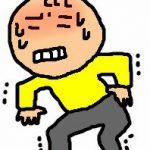 2日連荘で長男とサッカー。2日分のだるさ。そして、朝から眠い。このまま寝てしまいたい。お腹も空いた。