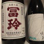 にほん酒やで美味しかった日本酒をゲット。今から呑む日が楽しみです。お正月まで残っているでしょうか。