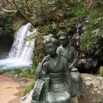子供たちが大きくなって、これから家族旅行に行く機会はなくなっていくので、温泉とグルメの旅に出かけました。
